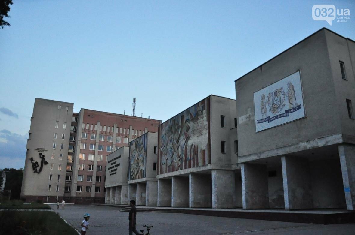 Львівське Передмістя. Личаків (ФОТО), фото-20