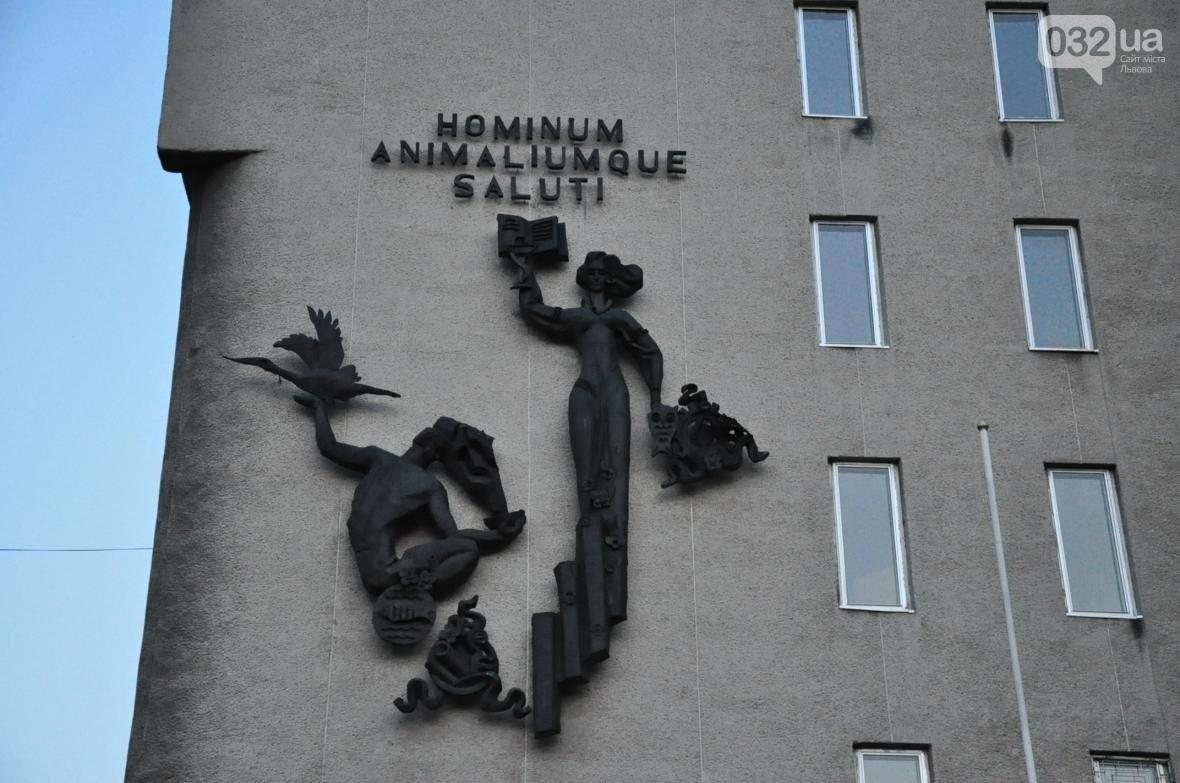 Львівське Передмістя. Личаків (ФОТО), фото-21