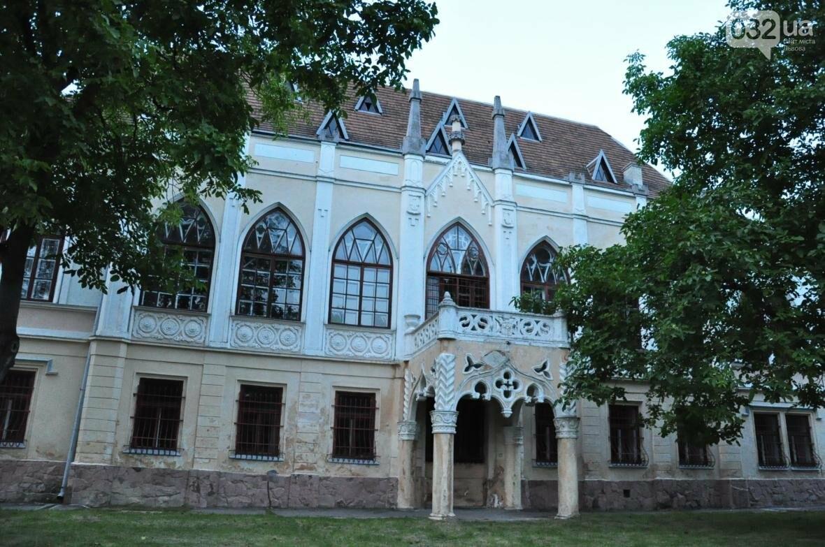 Львівське Передмістя. Личаків (ФОТО), фото-23