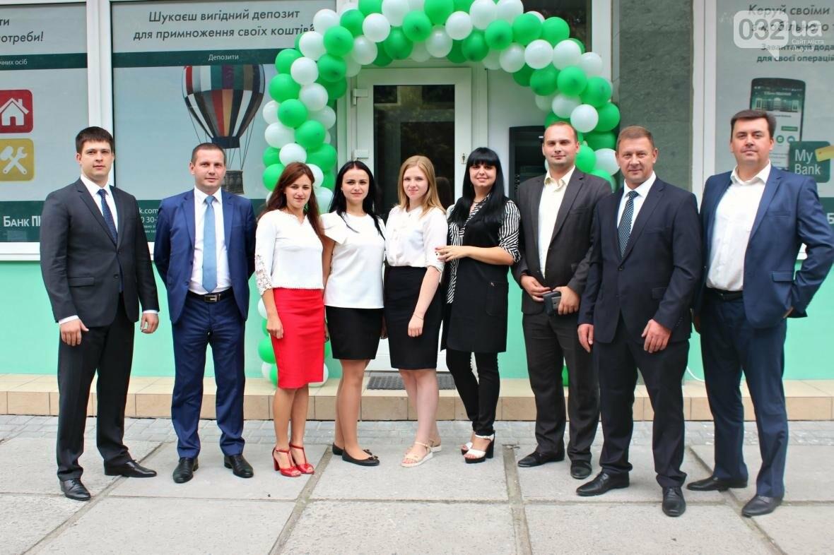 У Львові відкрили нове відділення однієї із найбільших фінансових установ України – Банку ПІВДЕННИЙ, фото-2