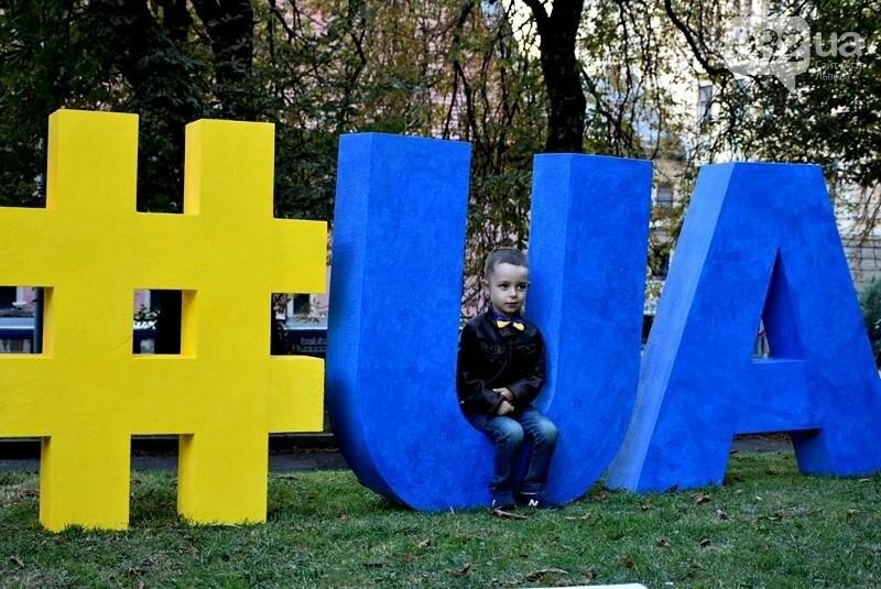 З нагоди Дня Незалежності у центрі Львова встановили спеціальну фотозону, фото-1, фото: прес-служба ЛОДА.