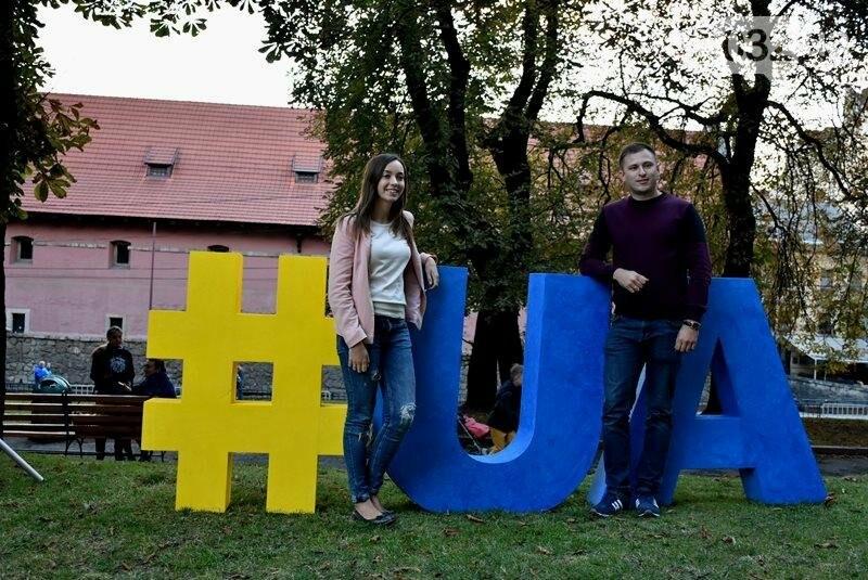 З нагоди Дня Незалежності у центрі Львова встановили спеціальну фотозону, фото-2, фото: прес-служба ЛОДА.