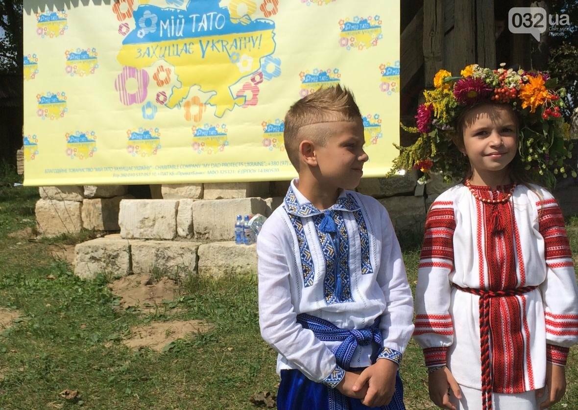 У Львові у Шевченківському гаю відзначили День незалежності. Фото, фото-2