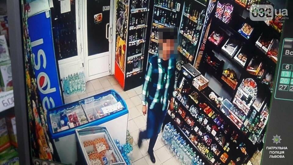 У Львові затримали чоловіка, який завдав тілесних ушкоджень продавчині, фото-1