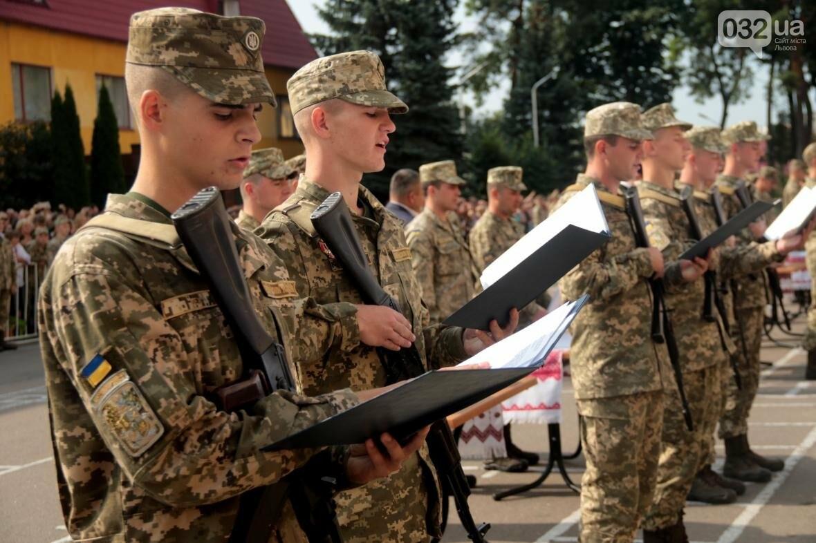 У Львові сотні курсантів Національної академії сухопутних військ присягли на вірність українському народові: фоторепортаж, фото-7
