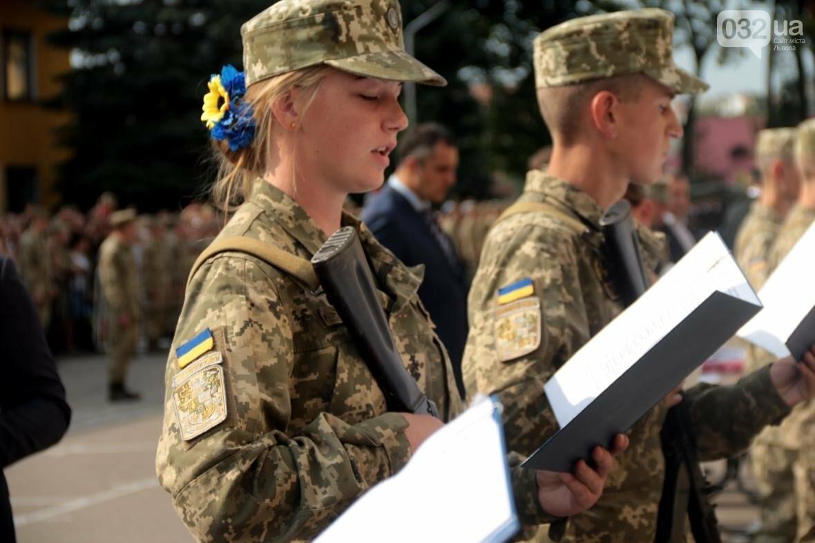 У Львові сотні курсантів Національної академії сухопутних військ присягли на вірність українському народові: фоторепортаж, фото-1