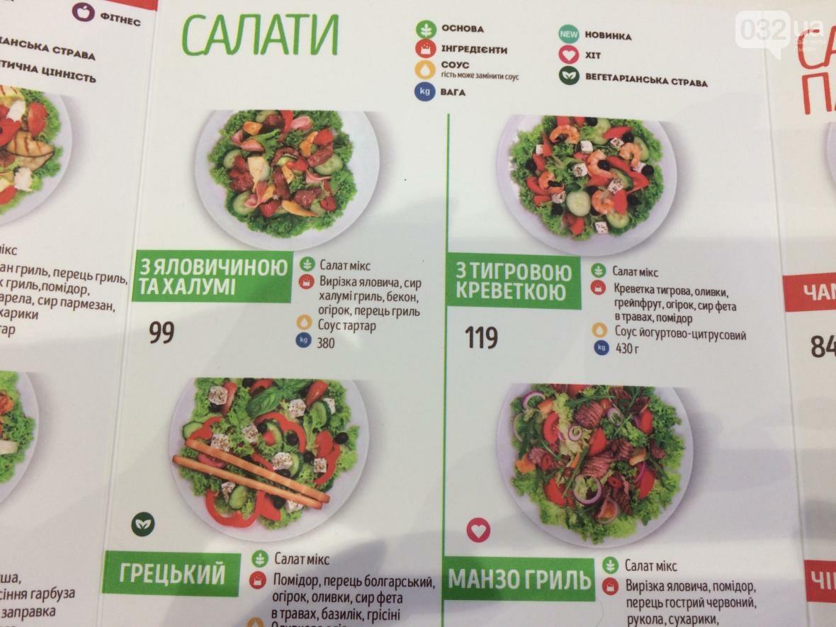 Тест-драйв закладів Львова: ідемо їсти в салат-бар «Tomatina», фото-5