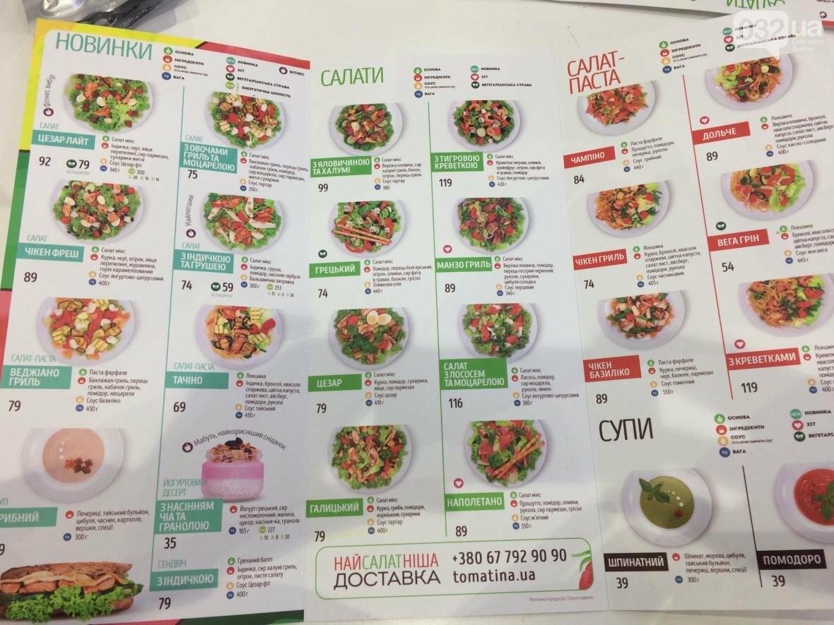 Тест-драйв закладів Львова: ідемо їсти в салат-бар «Tomatina», фото-4