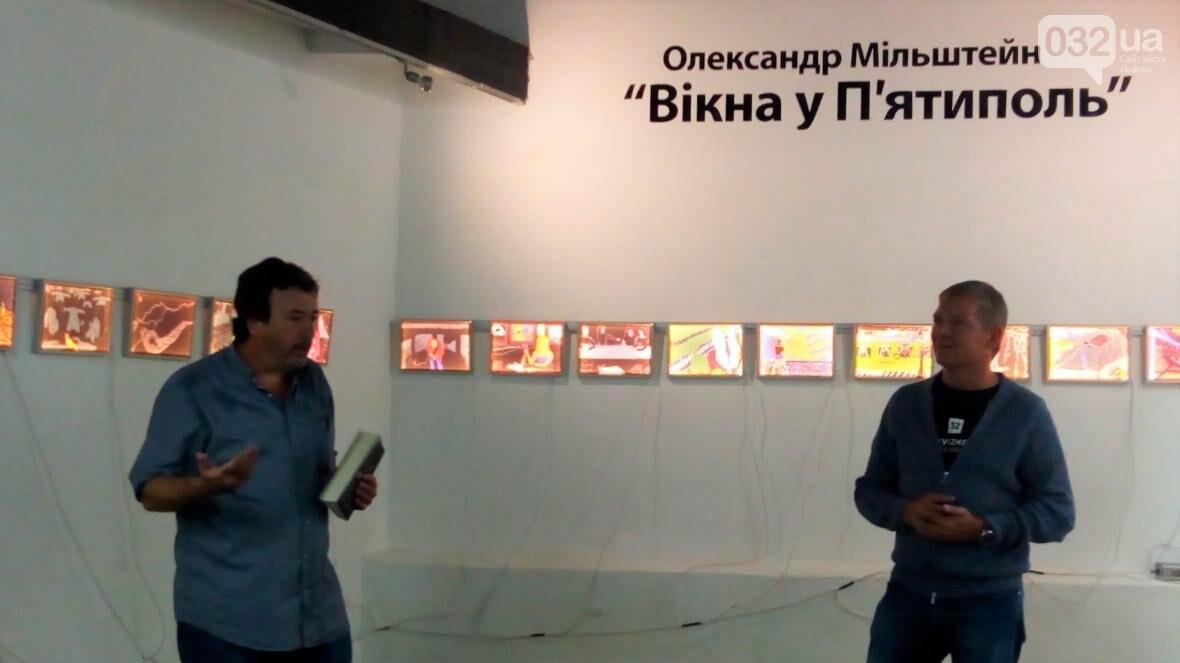 """""""В Україну мене повернув Андрухович"""", - художник Олександр Мільштейн, фото-1"""