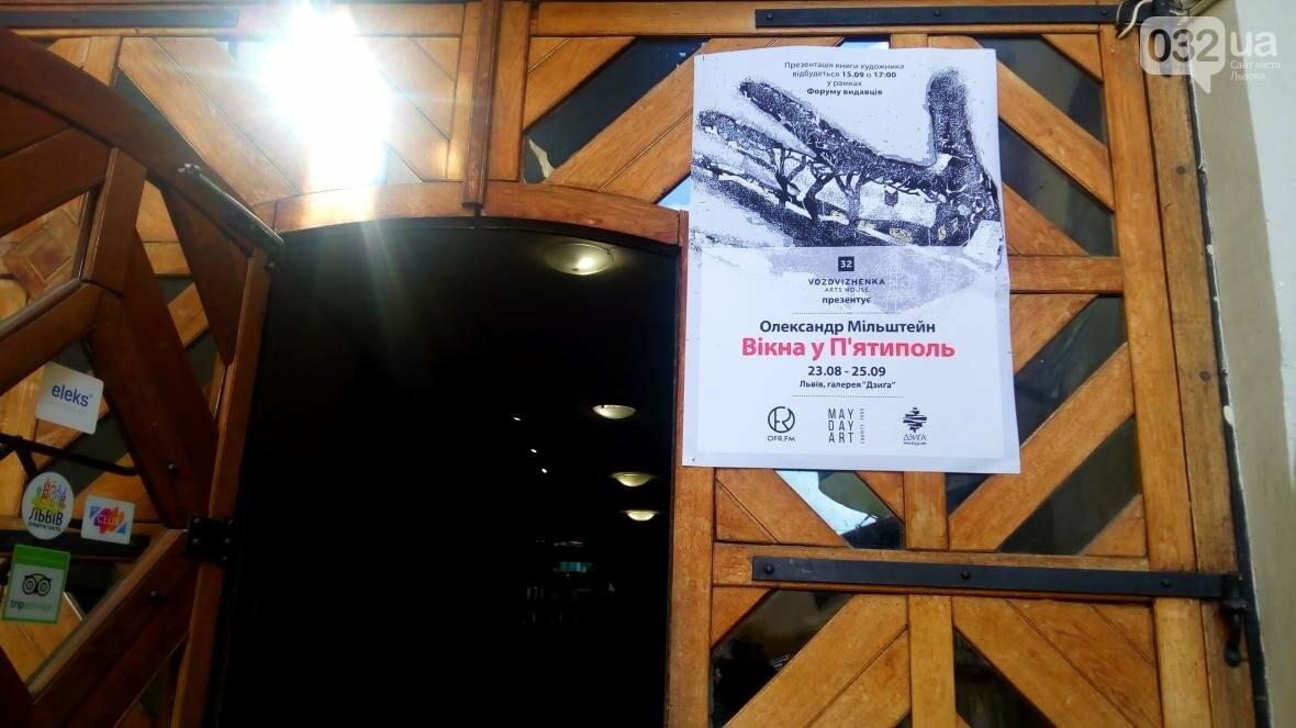 """""""В Україну мене повернув Андрухович"""", - художник Олександр Мільштейн, фото-7"""