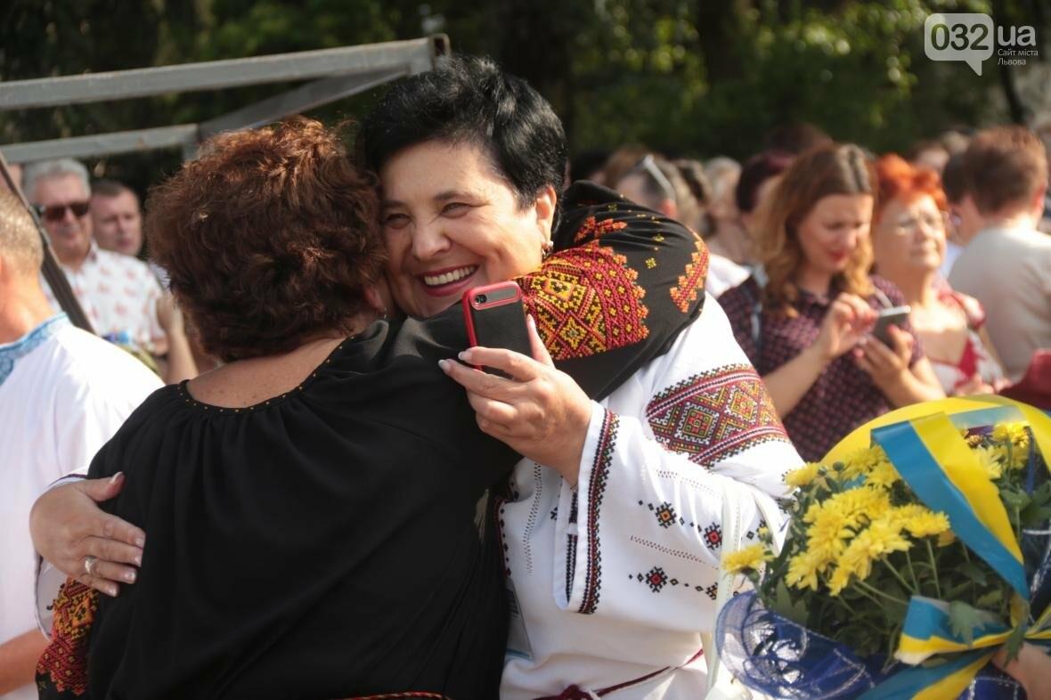 У Львові стартували Дні української діаспори: фоторепортаж , фото-4, Автор фото: Назар Юськів/032.ua