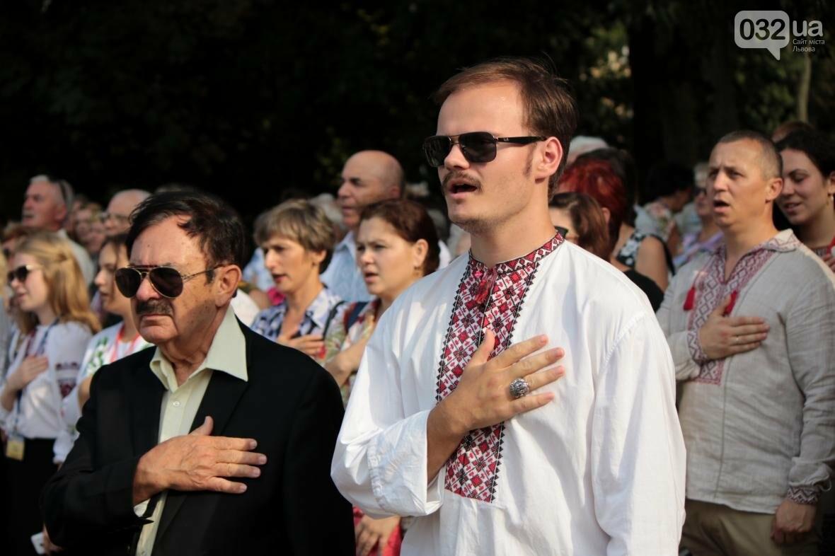У Львові стартували Дні української діаспори: фоторепортаж , фото-1, Автор фото: Назар Юськів/032.ua