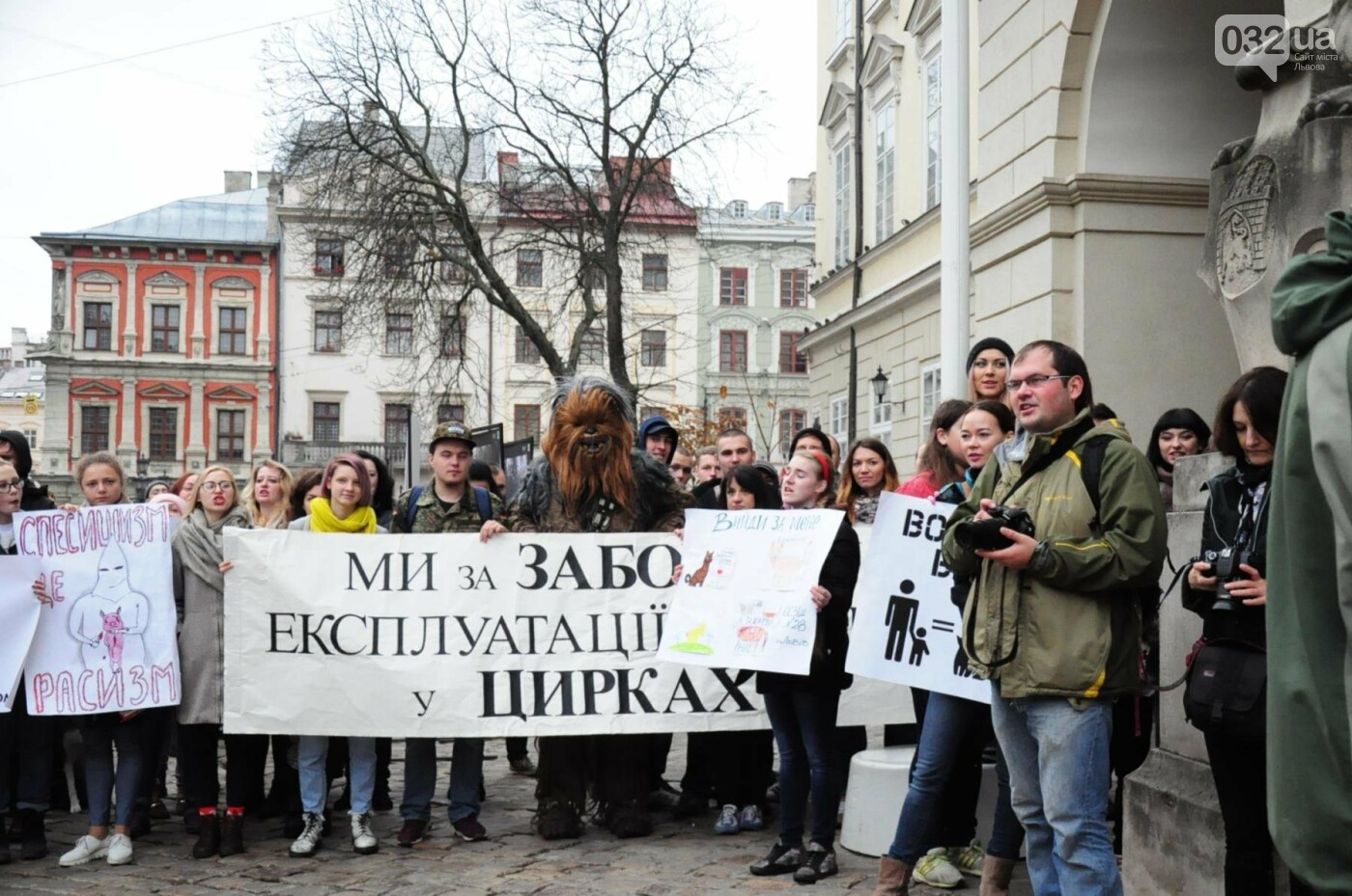 Львів'яни взяли участь у масштабному Марші на захист тварин. Фоторепортаж, фото-27