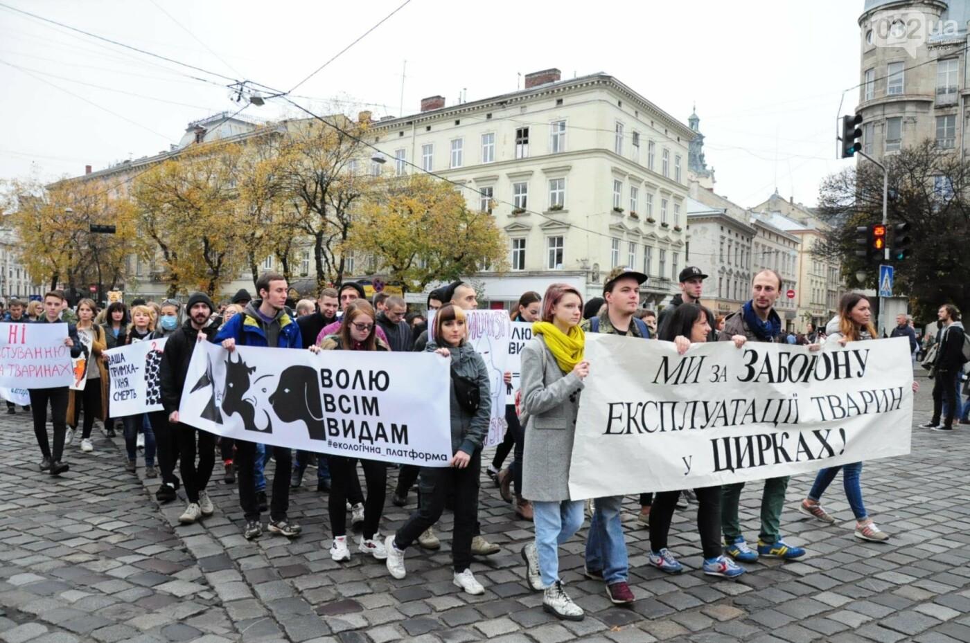 Львів'яни взяли участь у масштабному Марші на захист тварин. Фоторепортаж, фото-21