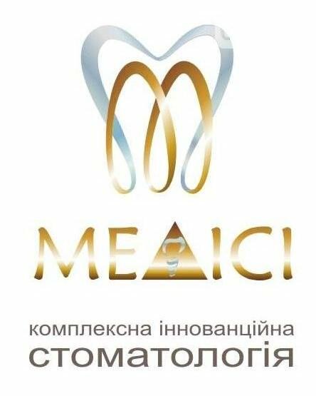 Львів'яни обирають здоров'я, фото-49