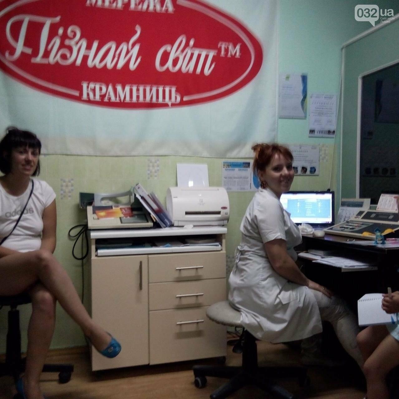 Львів'яни обирають здоров'я, фото-102