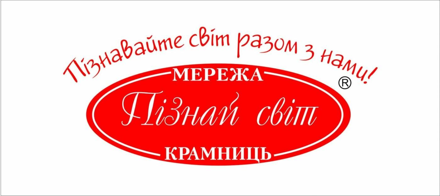 Львів'яни обирають здоров'я, фото-101