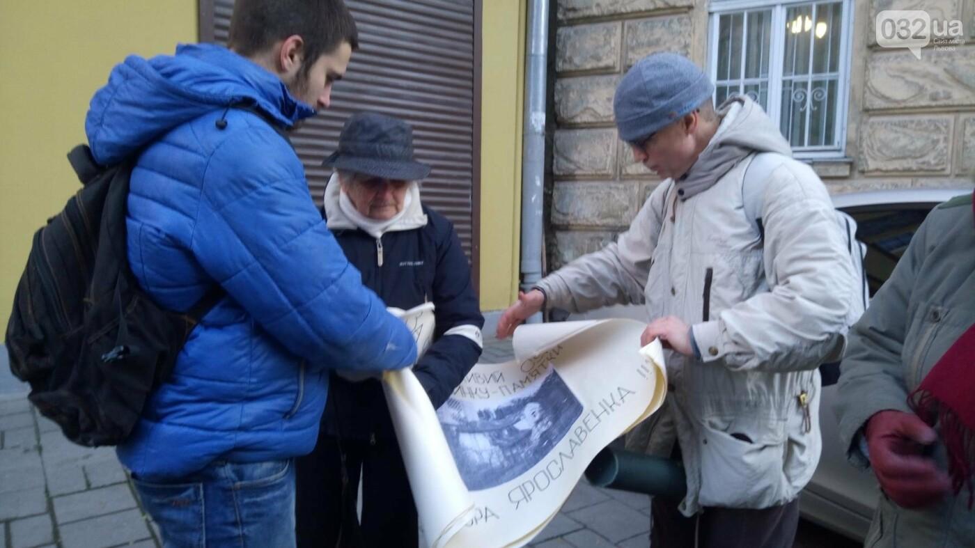 Як львів'яни відстоювали віллу Ярославенка. Фото, відео, фото-4