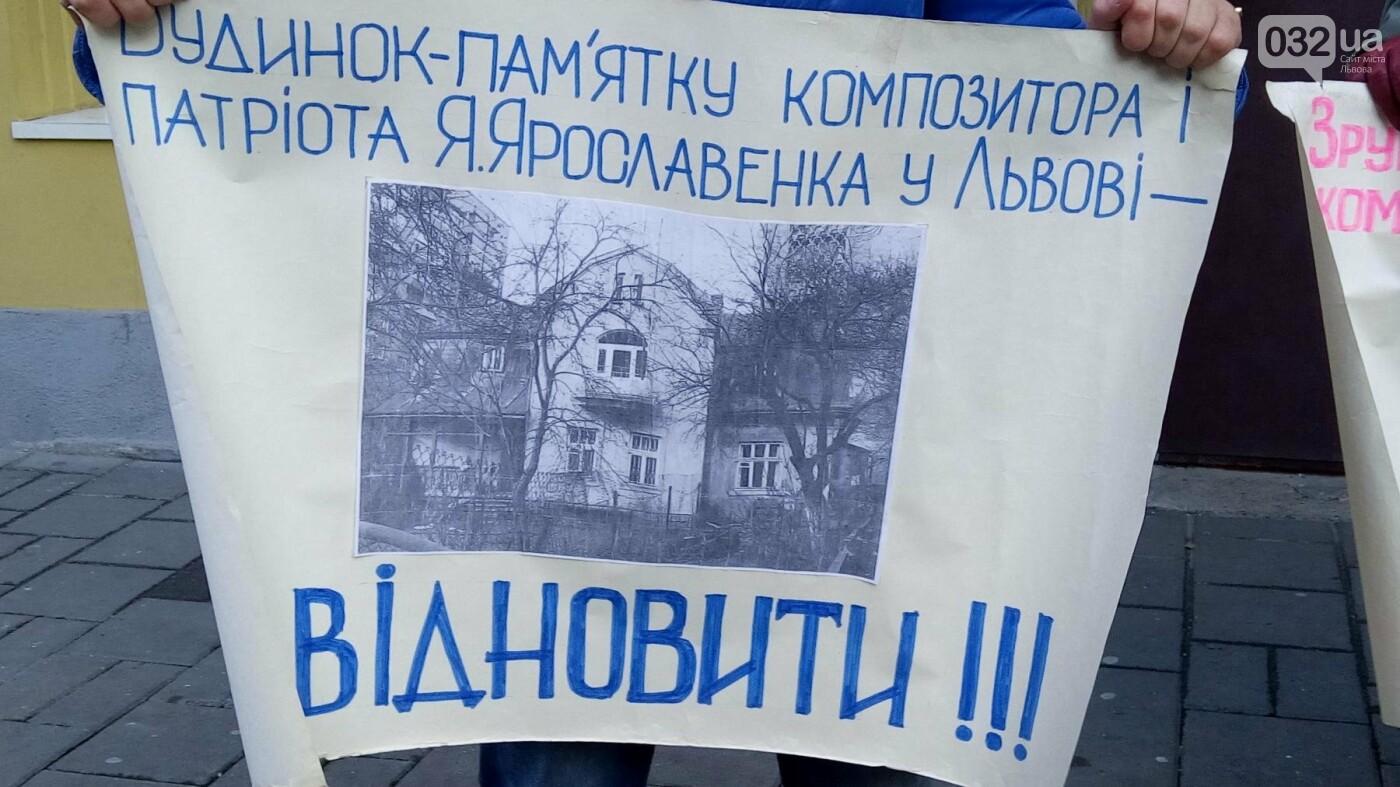 Як львів'яни відстоювали віллу Ярославенка. Фото, відео, фото-1