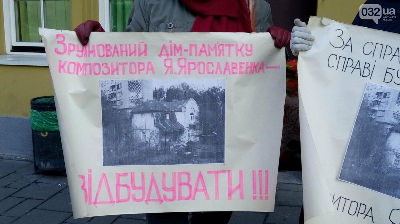 Як львів'яни відстоювали віллу Ярославенка. Фото, відео, фото-2