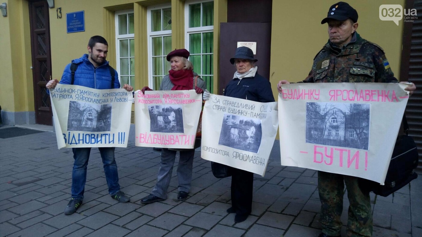 Як львів'яни відстоювали віллу Ярославенка. Фото, відео, фото-3