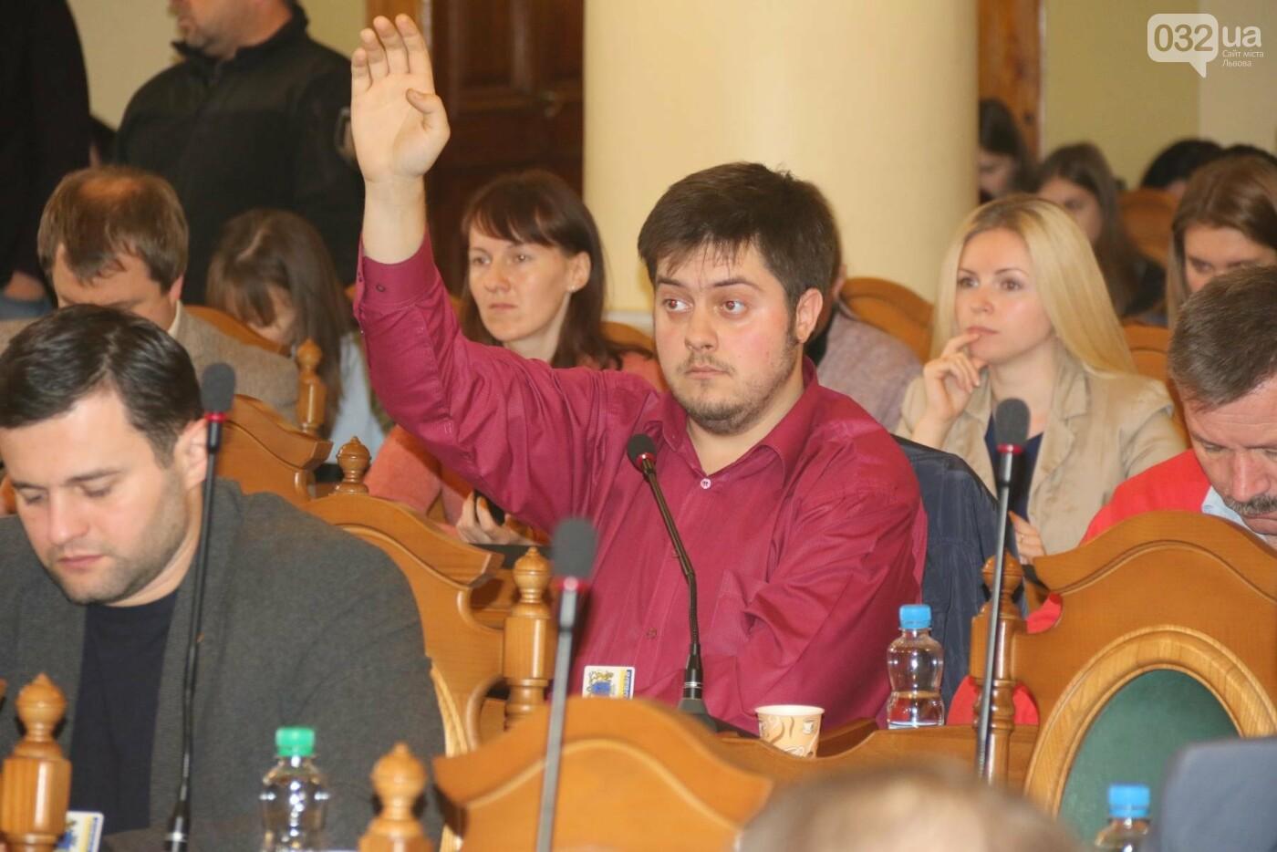 Фото: Назарій Юськів, 032.ua