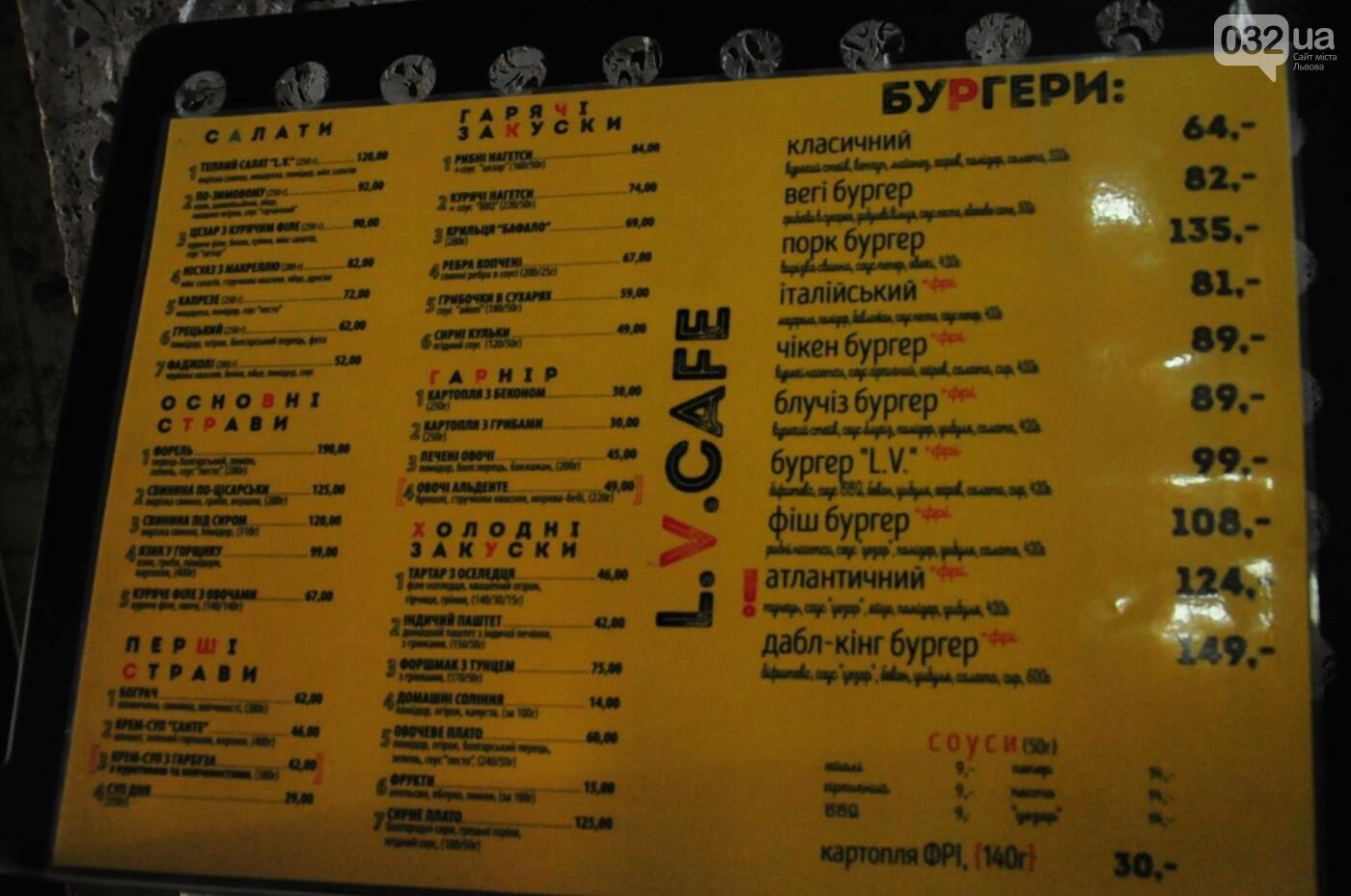 """Тест-драйв закладів Львова: ідемо в лаундж-гастро-кафе """"L. V. Cafe"""", фото-4"""
