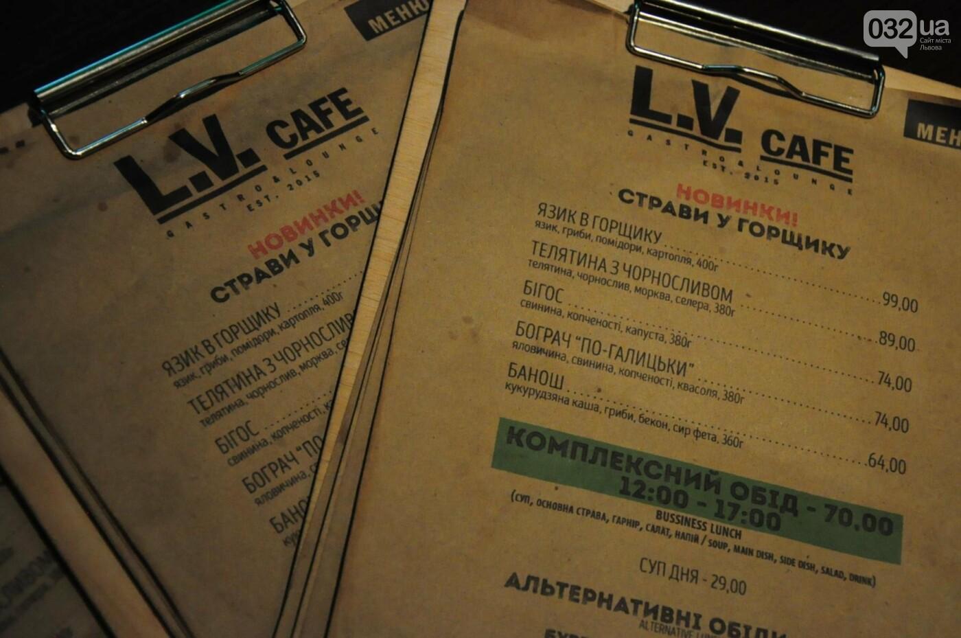 """Тест-драйв закладів Львова: ідемо в лаундж-гастро-кафе """"L. V. Cafe"""", фото-13"""
