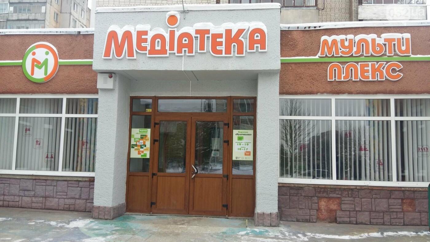 У Львові в розумному районі відкрили першу медіатеку: як це виглядає , фото-6