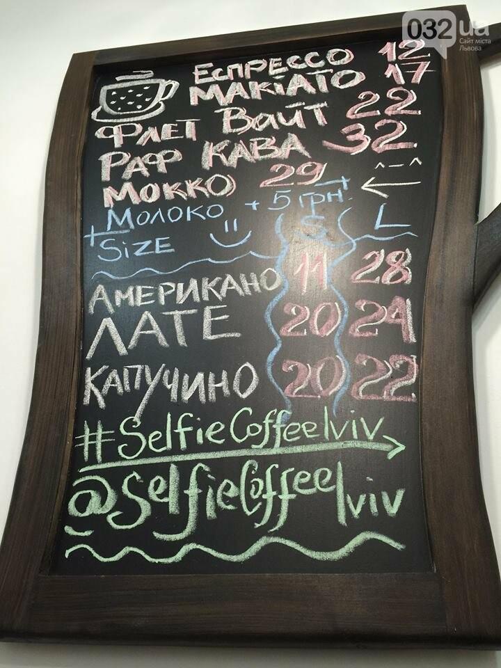 У Львові працює неординарна арт-кав'ярня, де друкують селфі на каві. Фото, фото-6