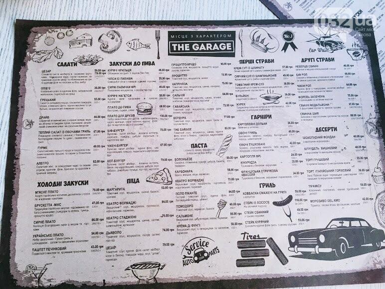 """Ресторан """"The Garage"""" у Львові: все, що ви хотіли знати про меню, ціни і інтер'єр , фото-11"""