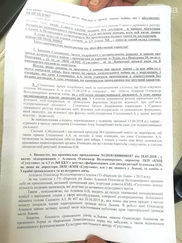 """Львівські активісти вимагають від прокуратури закрити кримінальне провадження проти директора КМЦ """"Супутник"""", фото-2"""