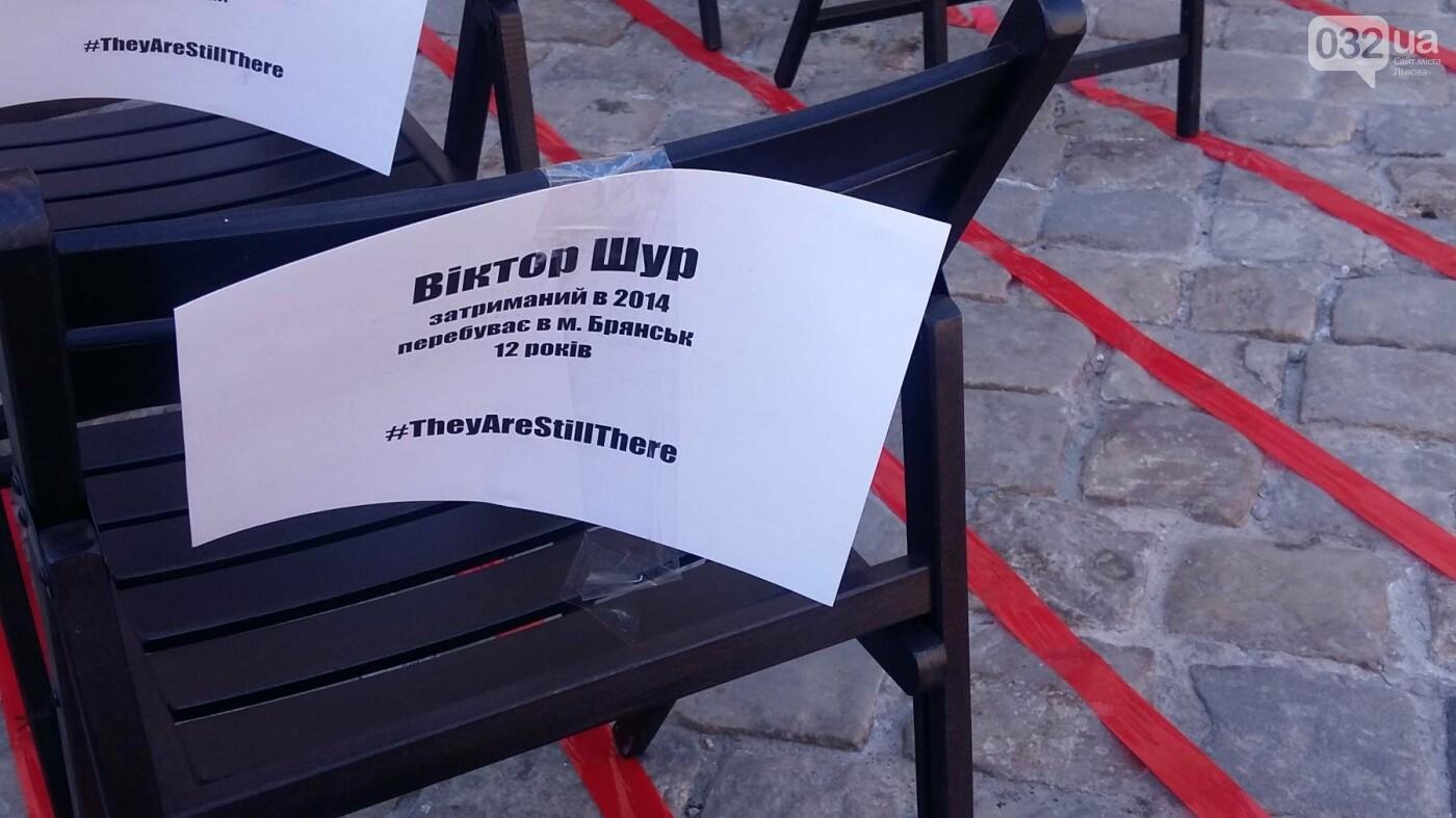 У Львові відбулася мистецька акція на підтримку Олега Сенцова та політв'язнів Кремля, - ФОТО, ВІДЕО, фото-1
