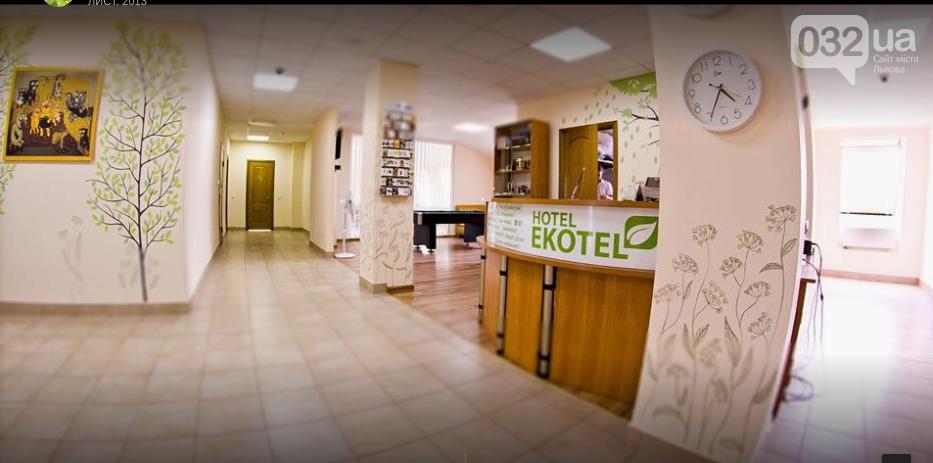 Дружина екс-директора КП Львівської міськради планує розбудувати свій готель на вул Сахарова, фото-1