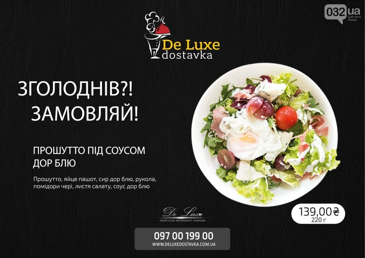 Доставка їжі та напоїв у Львові: актуальні номери та інформація, фото-113