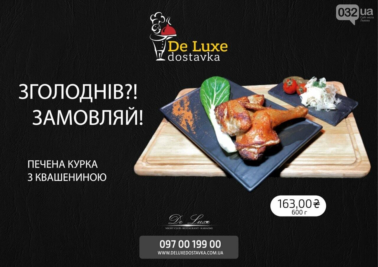 Доставка їжі та напоїв у Львові: актуальні номери та інформація, фото-107