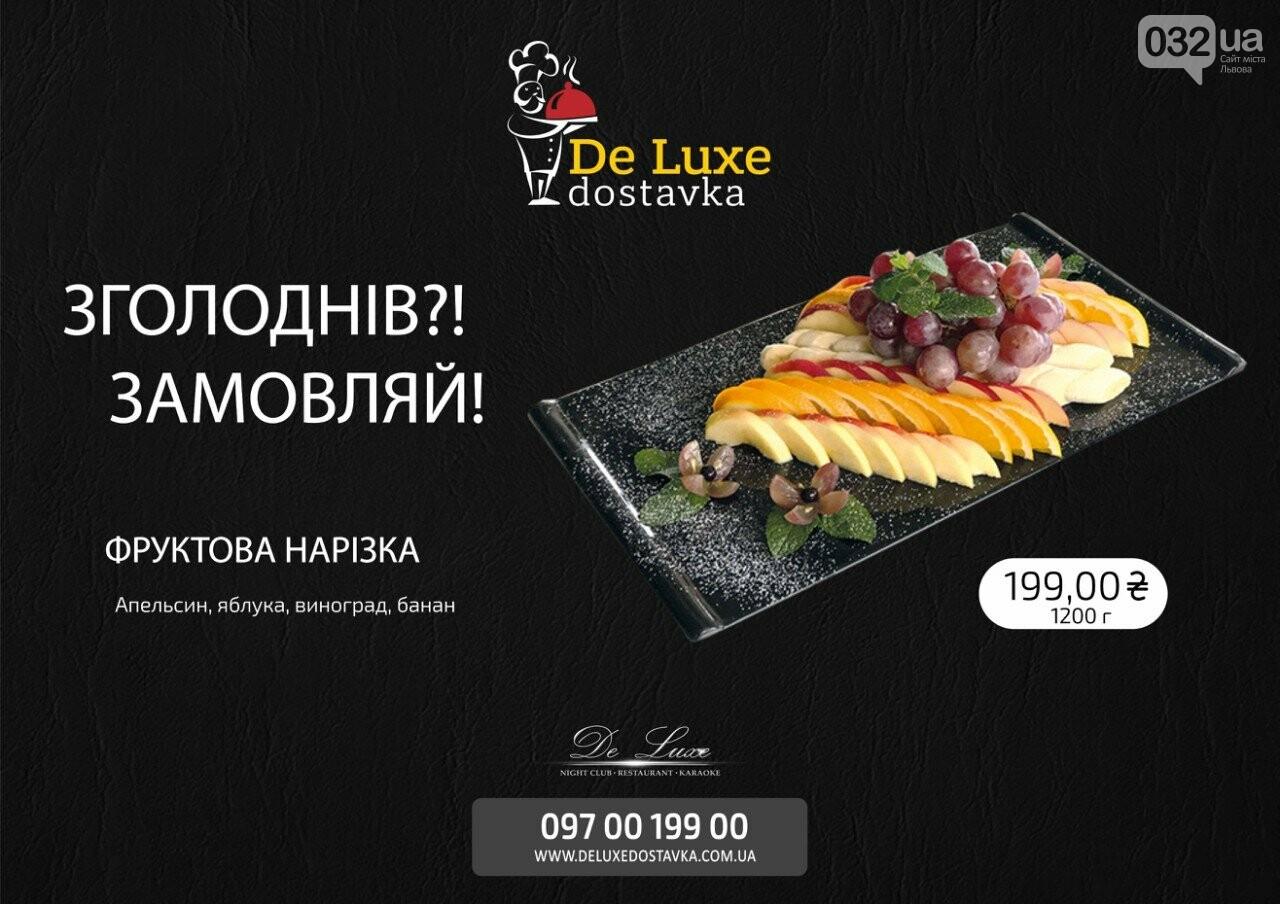 Доставка їжі та напоїв у Львові: актуальні номери та інформація, фото-121