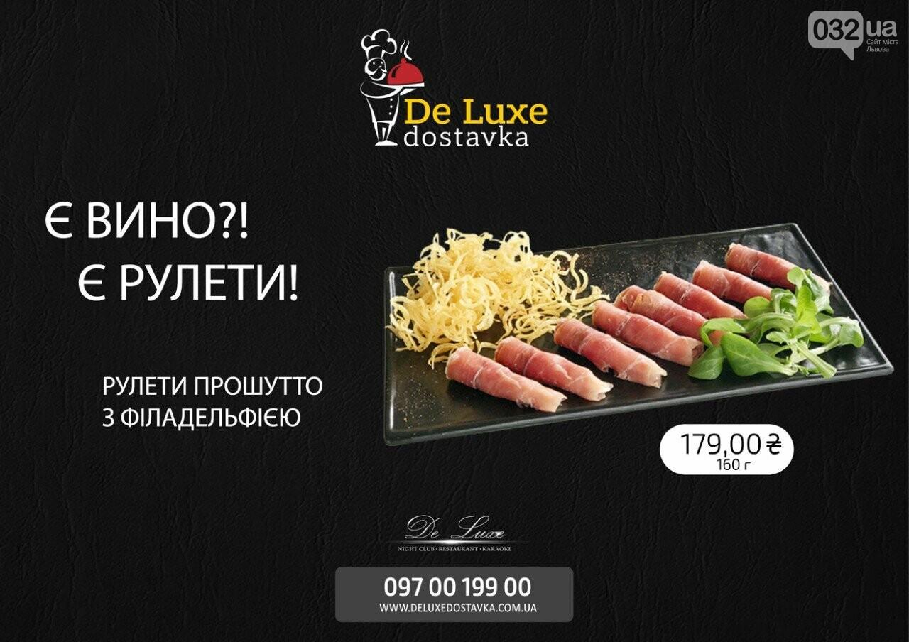 Доставка їжі та напоїв у Львові: актуальні номери та інформація, фото-119