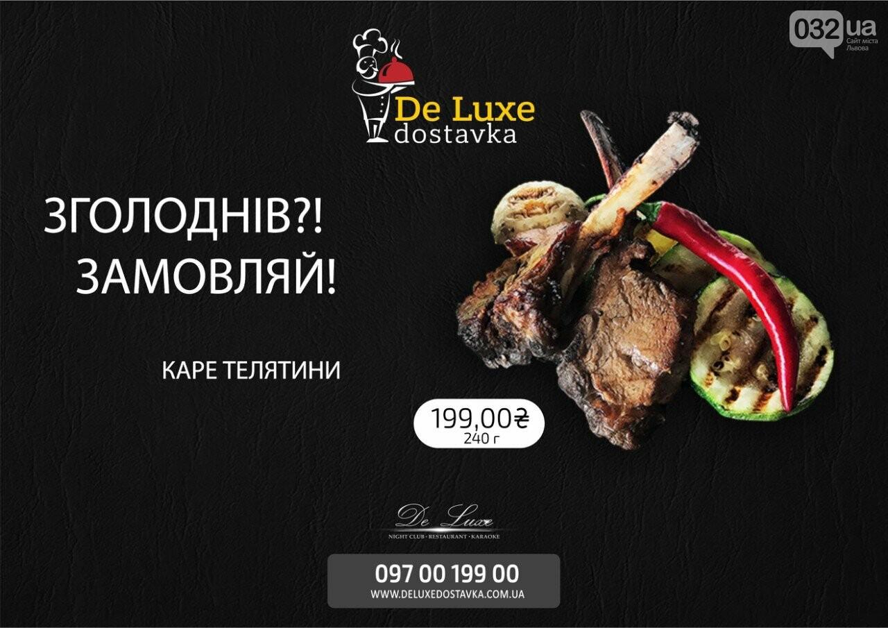 Доставка їжі та напоїв у Львові: актуальні номери та інформація, фото-108