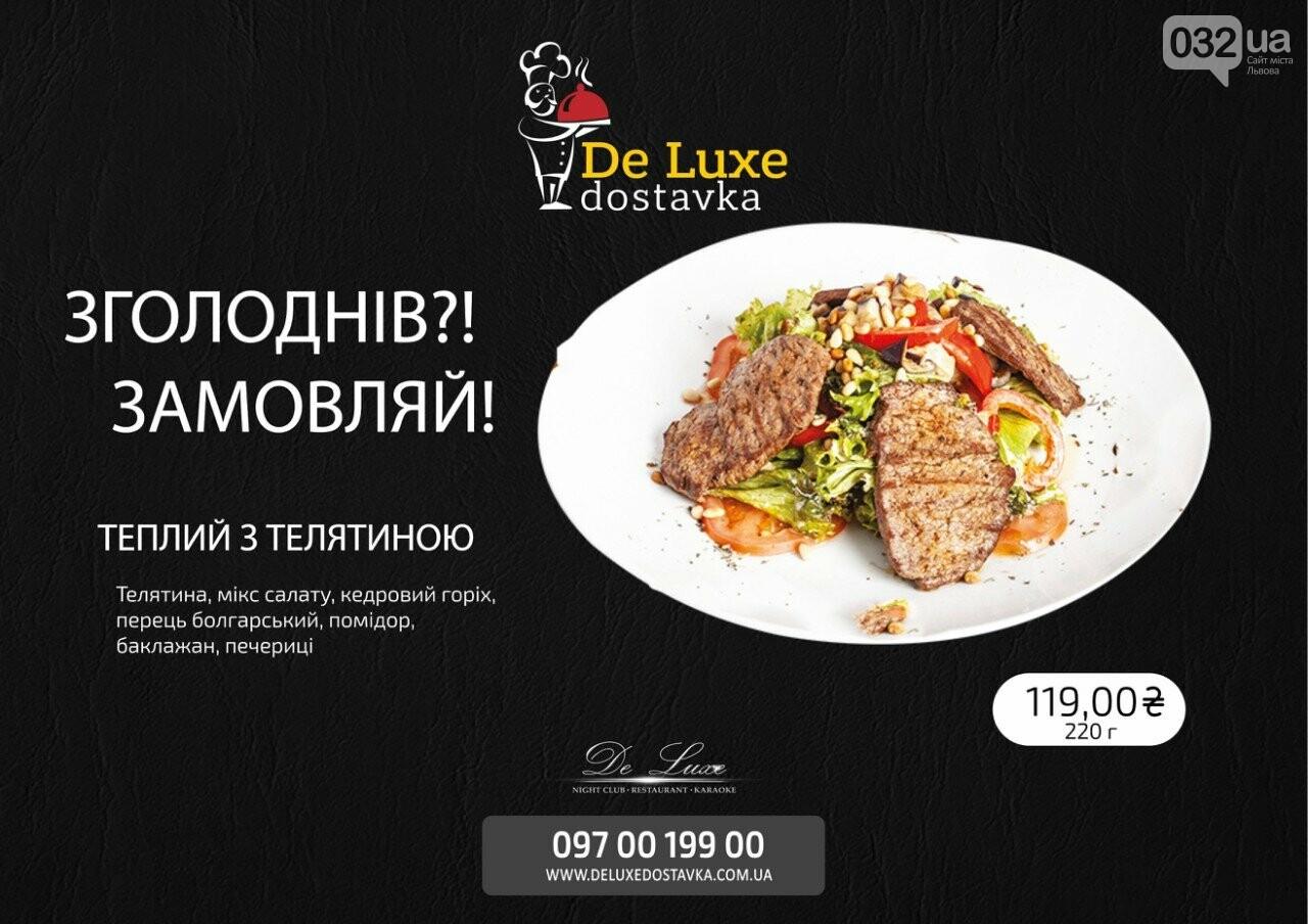 Доставка їжі та напоїв у Львові: актуальні номери та інформація, фото-110