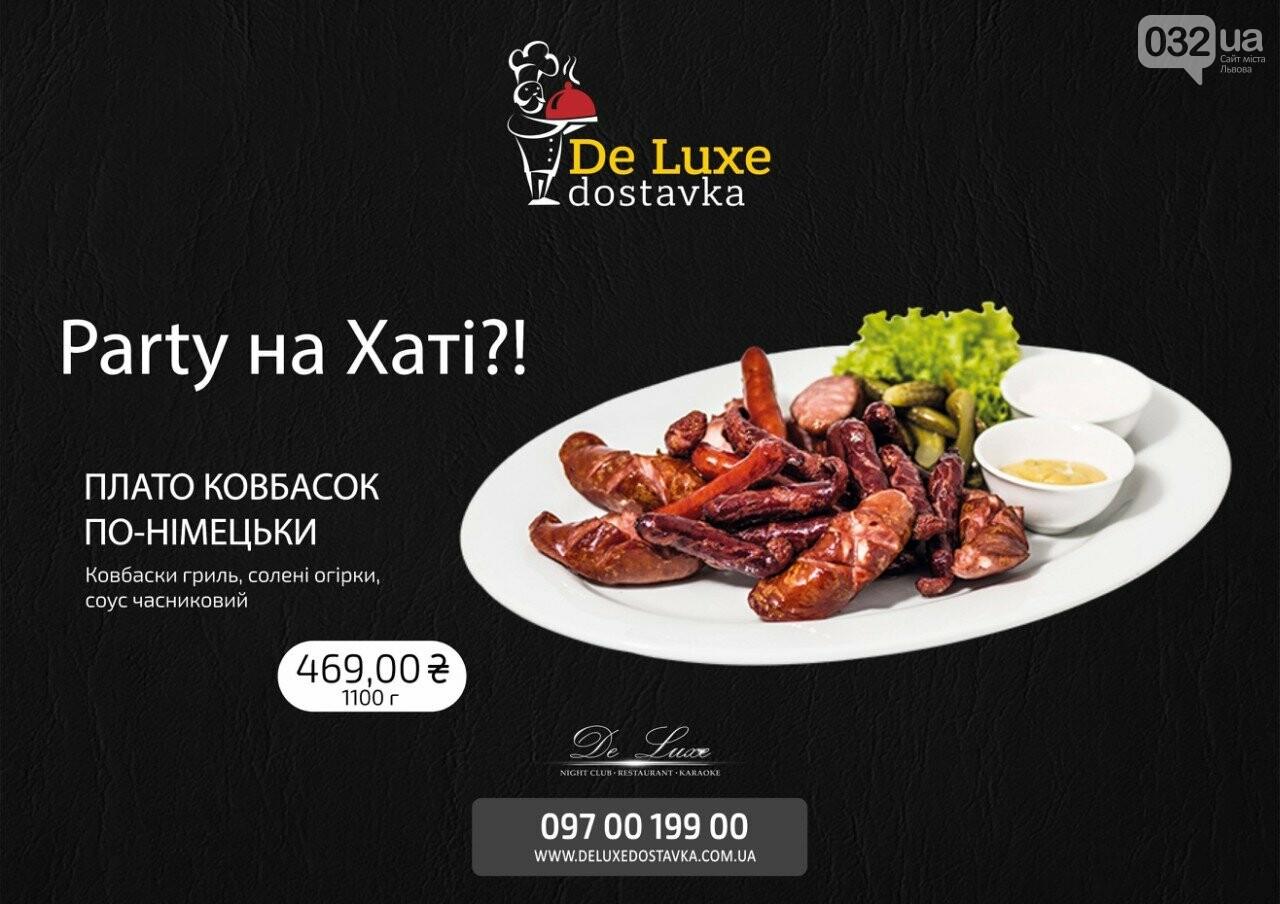 Доставка їжі та напоїв у Львові: актуальні номери та інформація, фото-112
