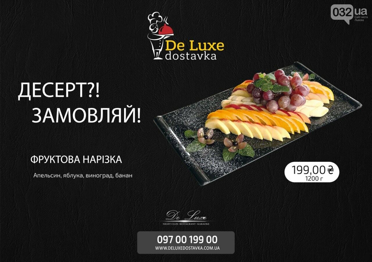 Доставка їжі та напоїв у Львові: актуальні номери та інформація, фото-117