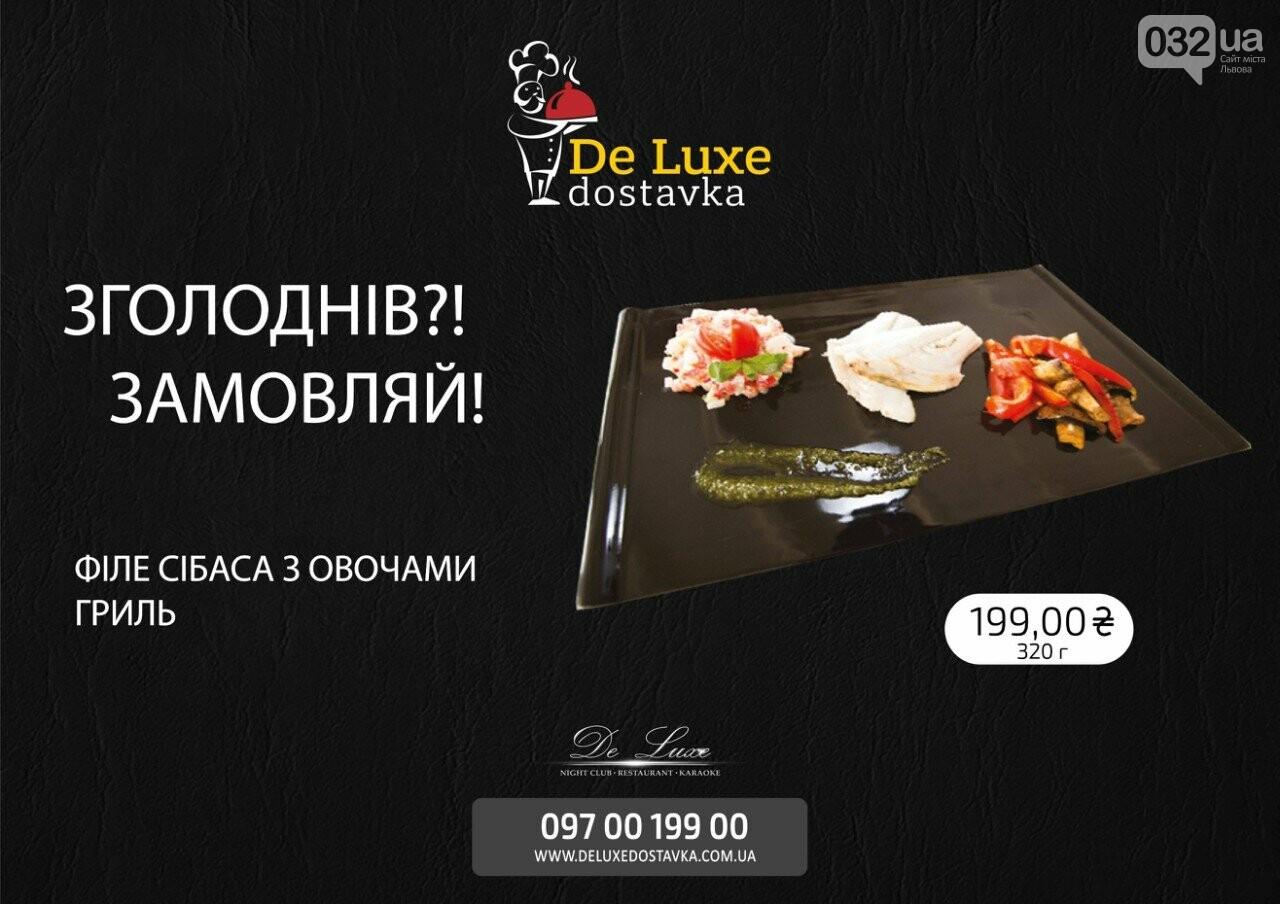 Доставка їжі та напоїв у Львові: актуальні номери та інформація, фото-115