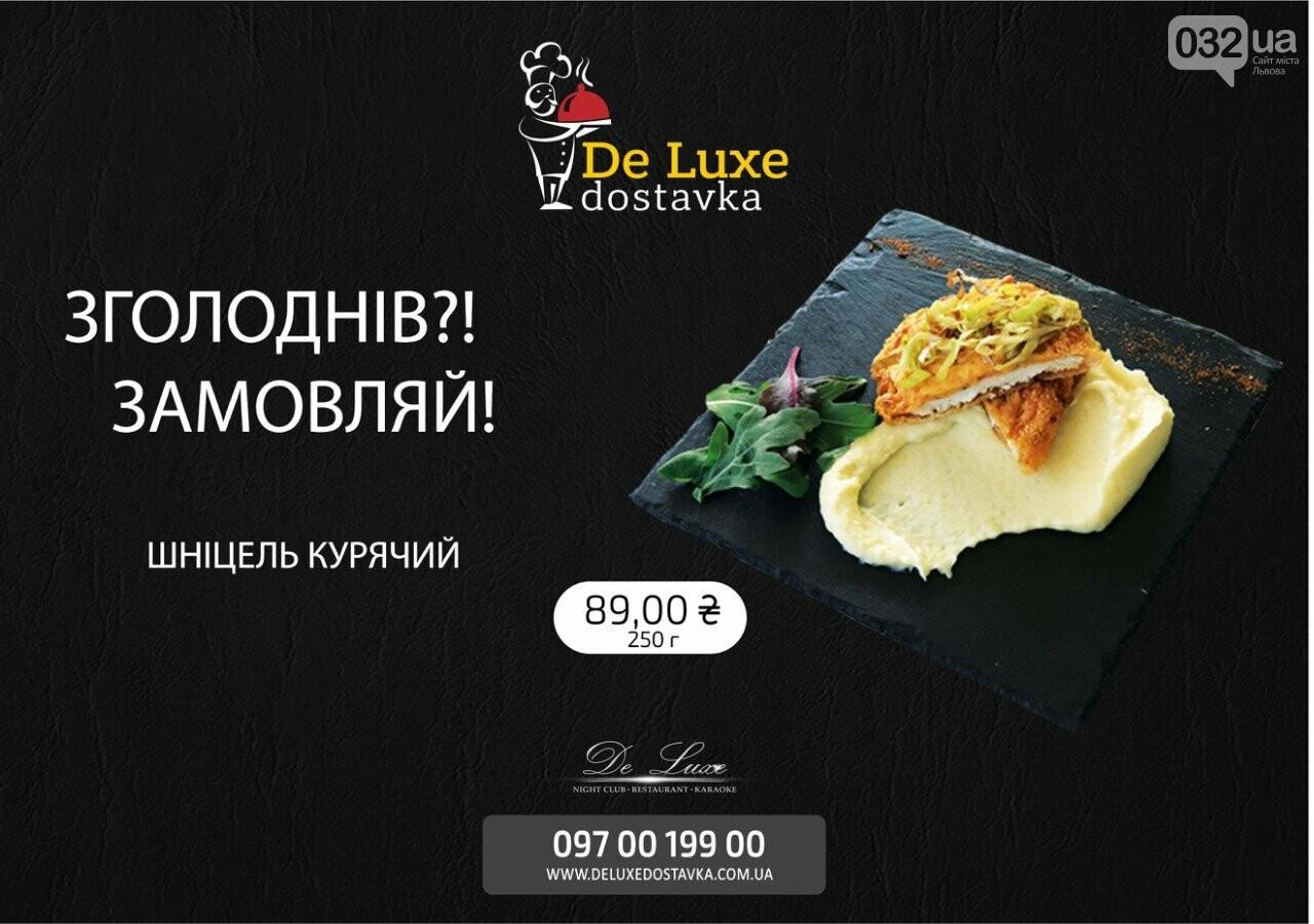 Доставка їжі та напоїв у Львові: актуальні номери та інформація, фото-114