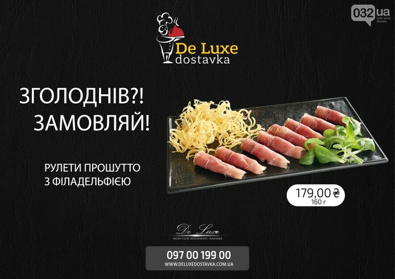 Доставка їжі та напоїв у Львові: актуальні номери та інформація, фото-118