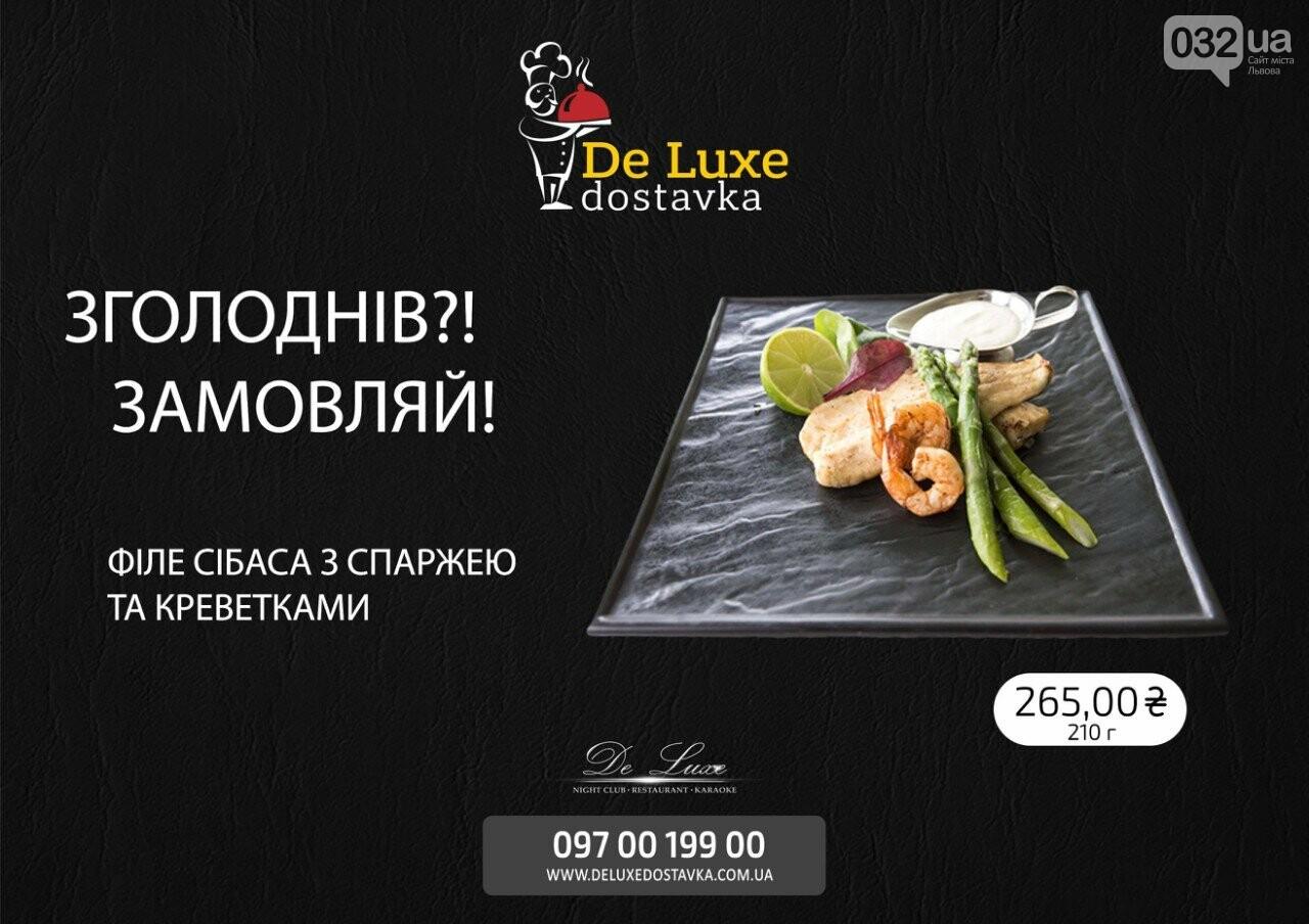 Доставка їжі та напоїв у Львові: актуальні номери та інформація, фото-123