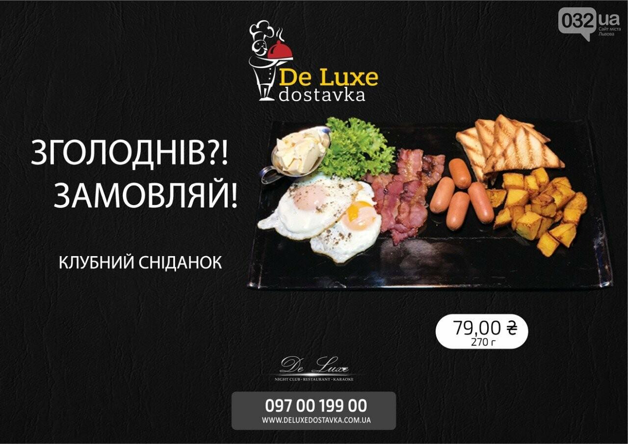 Доставка їжі та напоїв у Львові: актуальні номери та інформація, фото-116