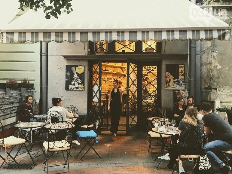 """Ресторан """"Ляфінаж"""" у центрі Львова:  скільки коштує тут поїсти, фото-1"""