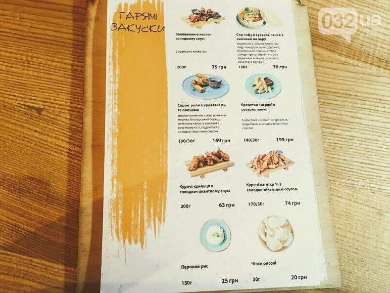 """Тест-драйв закладів Львова: ідемо в кулінарну студію """"Банзай"""", де готують суші , фото-7"""