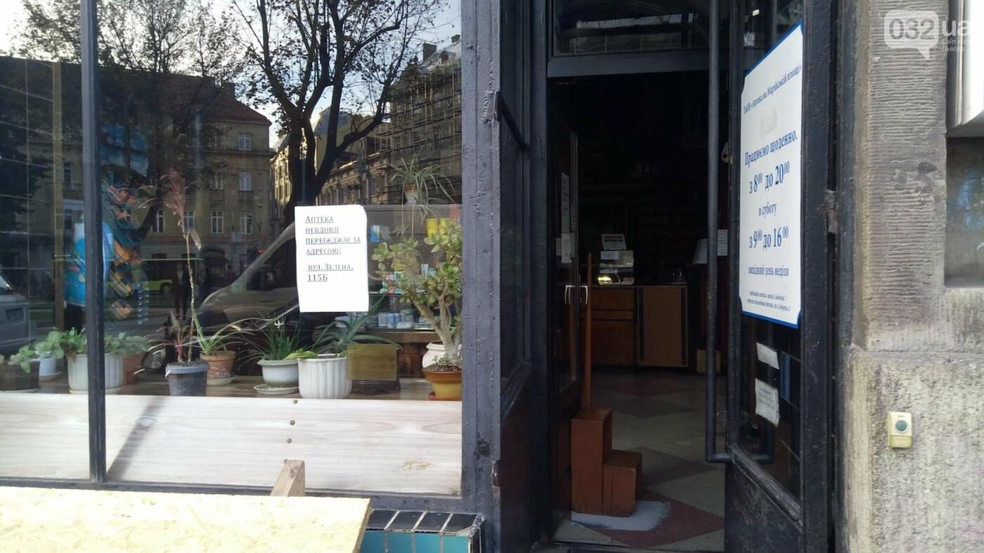 Навколо аптеки на площі Міцкевича нарешті прибрали паркан, - ФОТО, фото-2